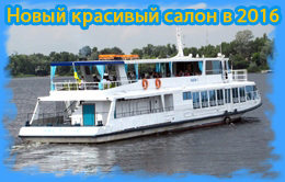 rent ship Kashtan-2